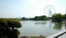 蠡湖公园景观水处理及水质监测