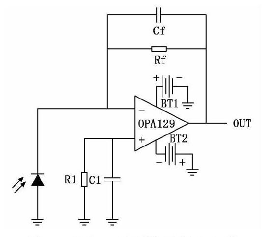 光电二极管前置放大电路